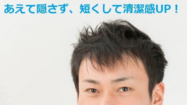 髪型アイキャッチ